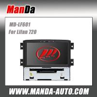 China Manda touch sceen car stereo for Lifan 720 gps navigation audio system in-dash dvd auto parts wholesale
