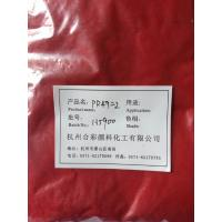 Buy cheap Pigment Red 49:2 used for water-base ink & paitin from wholesalers