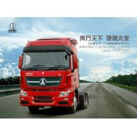China BEIBEN Left Hand Driving 480HP  Prime Mover Truck  With Some Free Parts For Sale wholesale