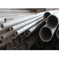 China Cold Rolled 430 Stainless Steel Pipe AISI410 With Slit Edge And Mill Edge wholesale