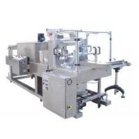 China Fully Automatic Overlapping Shrinking Wrapping Machine (PW-800H) wholesale