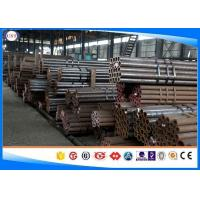 China En10297-1 E315 Carbon Steel Tubing , Cold Drawn Tube Automobile Mechanical Structure USe wholesale