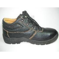 China Safety Boots/Working Shoes (ABP1-5014) wholesale