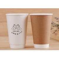 China 300ml Take Out Coffee Cups Double Wall Paper Coffee Cups With Lids wholesale