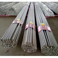 China Valve Steel Hot Rolled Steel Round Bar S45C Grade Bright Surface wholesale
