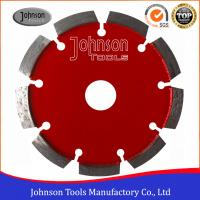 Buy cheap 125mm Diamond Tuck Point Saw Blade for Concrete Stone Grooving from wholesalers