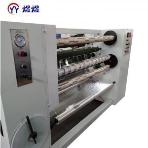 China 1300mm Tape Slitter Rewinder wholesale