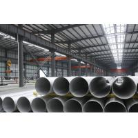 China AISI 304 ERW Stainless Steel Pipe 20 Inch , Annealed Stainless Steel Tubing on sale