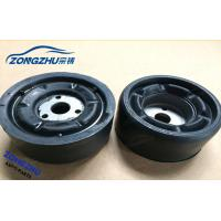 China Audi A6C6 Air Suspension Repair Parts Front Upper Mount Rubber 4F0616039R 4F0616040R wholesale