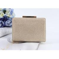 Buy cheap Women Glitter Evening Bag PU Clutch Shoulder Bag Metal Chain Bridal Cocktail from wholesalers
