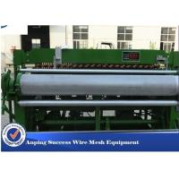 "China Customized Power Wire Mesh Making Machine For Construction 12"" - 48"" Width wholesale"