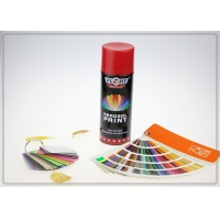 Buy cheap ODM OEM High Heat Automotive Spray Paint Acrylic Spray Paint from wholesalers