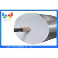 69gsm Wet Strength Silver Vacuum Metallized Paper For Beer Bottle Labels for sale