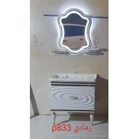 China LED Touch Screen Sense Mirror PVC Cabinet Bathroom Vanity Under Sink wholesale