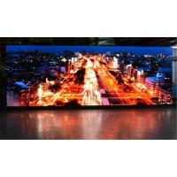 Buy cheap High brightness movie display p6  outdoor RGB led screen ,led billboard power saving from wholesalers