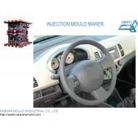 Buy cheap Custom Auto Trim Molding Car Interior Parts Injection Mold For Nissan Micra120 from wholesalers