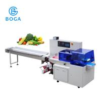 China Automatic mushroom packaging cucumber sweet corn frozen vegetable packing machine on sale