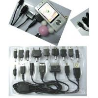China portable cell phone multi mini USB battery charger for iphone wholesale