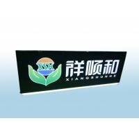 China Business Brand Hanging Led Directional Signs With Cutout Illuminated Letter wholesale