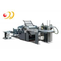 China High - Precision Book Binding Machine With Servo - Controlled Transmission Systems wholesale