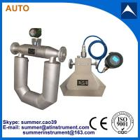 China high quality and reliability fuel flow meter for cars, flow meter for vehicle, fuel tank t wholesale