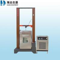 Quality Computer Servo Material Tensile Compression Strength Testing Machine With PC Control for sale
