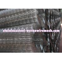 China High Tensile Stainless Wire Mesh Sheet , ss Welded Wire Mesh 4x 4 Rust Resistant wholesale