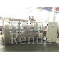 China High Filling Speed 5KW 3000kg Juice Filling Machine / Equipment 110V 220V 380V wholesale