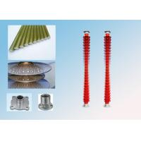 Buy cheap Station Composite Post Insulator 126KV Flange Composite Polymer Insulator from wholesalers
