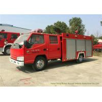China JMC 4x2 Water Tank Fire Fighting Truck  For Fire Fighting  With Fire Pump 2500Liters on sale