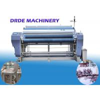 China Polyester Fabric Water Jet Weaving Machine Manufacturers Long Span Life wholesale