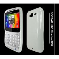 TPU case for HTC ChaCha