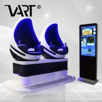 China Fantastic View 9D Virtual Reality Game Machine With 42 Inch Touch Screen on sale