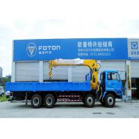 China Mini XCMG Telescopic service truck with crane , Safety Transportation on sale