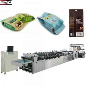 China Automatic Center Seal Bag Making Machine Plastic Bag Manufacturing Machine wholesale