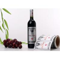 China Craft Paper Wine Sticker Labels For Glassbottles Humid Resistance wholesale