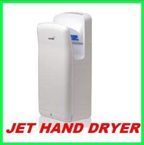 China Energy Saving 650W Horeca Hand Dryer Ak-2006h for Catering Luxury Model wholesale