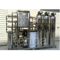 China 500 LPH Industrial RO Water Treatment Systems Commercial Water Purification System wholesale