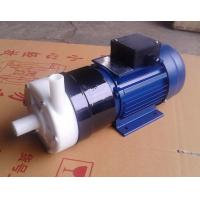 China CQ-F plastic magnetic driving chemical centrifugal pump/anticorrosion pump wholesale