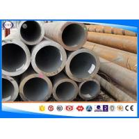 Quality Machinery Thin Wall Carbon Steel Tubing NBK or GBK Condition BS 6323 CFS4 for sale