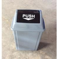 China Outdoor plastic garbage bin,Plastic indoor dustbin trash can wholesale