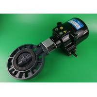 China Industrial Wafer Motorized Butterfly Valve Motor Operated Easy Modulatig wholesale