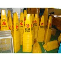 China Out service yellow caution board bathroom caution signs wholesale