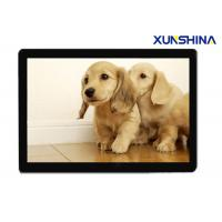 China Interactive Wall Mount Full HD Display Vertical LCD Digital Signage on sale