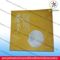 China Mylar Side Seal Comestic Packaging Bag Printed With Logo For Jewelry wholesale