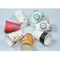 Party / Wedding Single Wall Paper Cups With Lids For Hot Drinks , FDA Approved