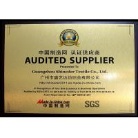 Guangzhou Shineder Textile Co., Ltd Certifications