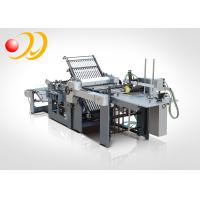 China High Performance Commercial Folding Machines With Electrical System wholesale