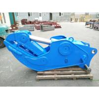 China Big Jaw Tooth Hydraulic Concrete Pulverizer For Excavator For Kobelco Excavator SK200 wholesale