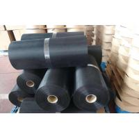 China Good Flexibility Epoxy Coated Wire Mesh High Brightness Non - Toxic For Hydraulic Filters Parts wholesale